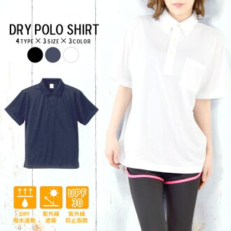 Sports fashion breast pocket plain fabric unisex terra cotta for the polo shirt Lady's black and white short-sleeved big size four types golf long length school gym office work that is button-downed