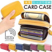 カードケース本革スキミング防止RFID13ポケットダブルファスナー財布じゃばらミニ財布磁気防止ウォレットミニウォレットメンズレディースユニセックスカード入れ名刺入れ名刺ケース大容量収納軽量レザーシンプル無地テラコッタ