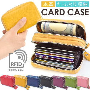 カードケース 本革 スキミング防止 RFID 13ポケット ダブルファスナー 財布 じゃばら ミニ財布 磁気防止 ウォレット ミニウォレット メンズ レディース ユニセックス カード入れ 名刺入れ 名