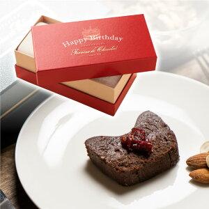 [ 誕生日 祝い 特典付] テリーヌ ドゥ ショコラ ガトーショコラ 送料無料 チョコレートケーキ チョコレート ケーキ お取り寄せスイーツ ギフト プレゼント 誕生日 バースデー チョコ 誕生日