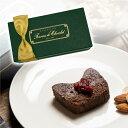 [ 結婚 内祝い 特典付] テリーヌ ドゥ ショコラ ガトーショコラ 送料無料 チョコレートケーキ チョコレート ケーキ お…