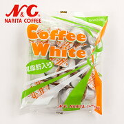 コーヒーホワイト