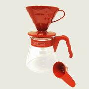 V60コーヒーサーバー02セットレッド