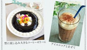 フルフル♪コーヒーゼリー1Lパック×4本N&C成田珈琲オリジナルすこし振れば大粒ゼリーいっぱい振れば小粒ゼリー。ドリンクだけでなく、かき氷などデザートメニューのトッピングなど少しの工夫で大活躍!