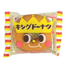 丸中製菓キングドーナツ 16個いり