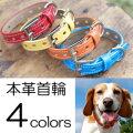 犬首輪犬の首輪中型犬用小型犬用子犬ファーストレーベルNo.1