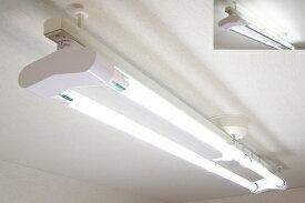 KRS-2A-WH-SET-N カメダデンキ カメダレールソケットW 昼白色LEDランプセット 配線ダクト用LEDベースライト2灯タイプ [LED昼白色][ホワイト] あす楽対応