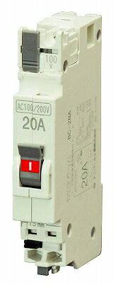 BC2NA20 テンパール 配線用遮断器 パールテクトブレーカ 30AF/2P2E/20A/100-100/200V あす楽対応