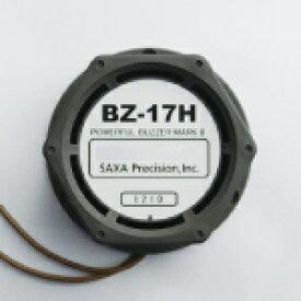 サクサプレシジョン(旧コビシ電機)BZ17H DC24 盤用強力ブザー