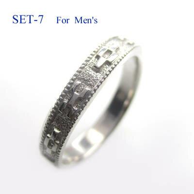 選べる地金素材!SET7-M メンズ◆ マリッジリング(結婚指輪)FR1668M