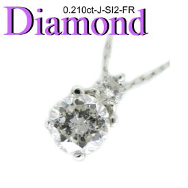 1-1503-01007 KDU ◆ Pt900 プラチナ プチ ペンダント&ネックレス ダイヤモンド 0.210ct