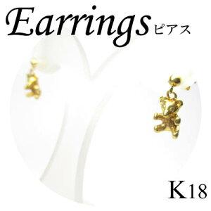 ◆ K18 イエローゴールド ベアー ピアス(1-1407-06103 ADG)