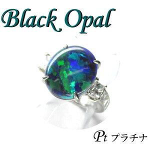 ◆ Pt900 プラチナ リング ブラック オパール & ダイヤモンド 14.5号(1-1304-02021 RTD)