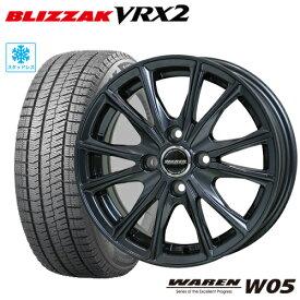スタッドレスタイヤ 205/50R17 BRIDGESTONE BLIZZAK VRX2 ブリヂストン ブリザックVRX2 HOTSTUFF WAREN W05 6.5-17 4/100 オーラ AURA ノートオーラ 日産オーラ タイヤ付ホイール4本セット
