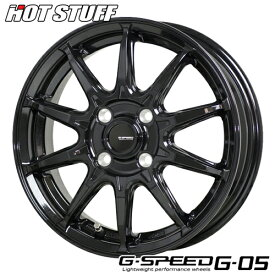 アルミホイール HOTSTUFF G-SPEED G-05 Gスピード G05 6.5-17 4/100 メタリックブラック ライズ ロッキー アクア スイフト ノートオーラ フィット 1本価格