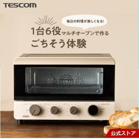 【テスコム公式】低温コンベクションオーブン TSF601 トースター 送料無料 トースト 低温調理 家電 1年保証 低温調理 オーブン 低温調理器 ノンフライヤー ヨーグルトメーカー 乾燥調理 ドライフード フードドライヤー 4枚
