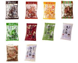 飴 のど飴 手作り飴 地釜本造り「いせきの飴・のど飴」×2袋[代引不可] ■井関食品