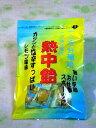 ☆手づくり飴『地釜本造り』 熱中飴(塩飴)小袋タイプ(1箱10袋入り)■井関食品