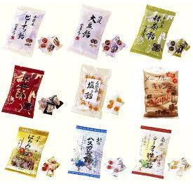 飴 「地釜本造り」手作り飴「いせきの飴 9種類」から 2箱(10袋入り)■井関食品
