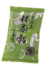 手作り飴 宇治抹茶飴 【地釜本造り】10袋 ■井関食品