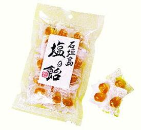 手作り飴 石垣島 塩の飴 【地釜本造り】10袋 ■井関食品