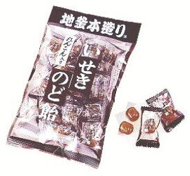 のど飴 レンコンのど飴 『地釜本造り』手作り飴 いせきのど飴 れんこん入り10袋 ■井関食品