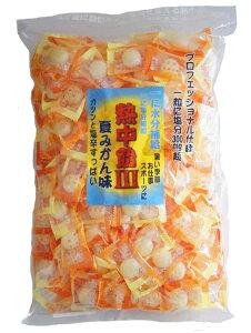 手づくり飴『地釜本造り』 熱中飴3 夏みかん味 業務用 塩飴1kg ■井関食品