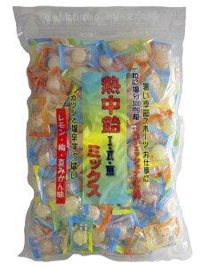 手づくり飴『地釜本造り』 熱中飴1・2・3ミックス 業務用 塩飴1kg ■井関食品