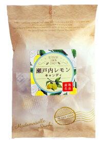 瀬戸内レモン キャンディ 80g×10袋入り ■井関食品