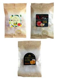 イセキのキャンディー10袋入り×2箱 ■井関食品