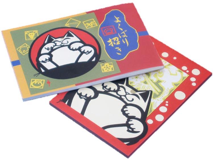 猫のメモ帳 一筆箋 便箋 切り絵文具 『にゃんこ箋』 2冊セット■ 作家 杉江みどり