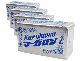 マーガリン 業務用 黒川マーガリン(ポンド)×4本 kurokawa【業務用】 ■黒川乳業[クール料込]