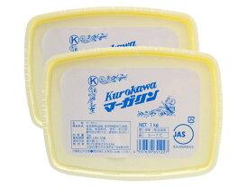 マーガリン 業務用 黒川マーガリン カップ 900g×2本 kurokawa【業務用】■黒川乳業[クール料込み]