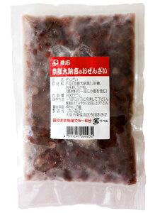 益広 京都大納言のおぜんざい 6袋 【冷凍】