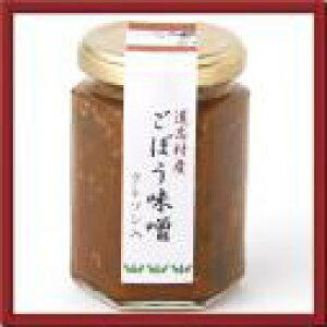 ☆手作り具だくさん☆国産ごぼう味噌【めし友】【RCP】【米】【保存食】P12Jul15