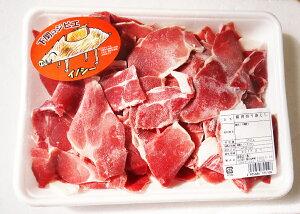 【産地直送】 長州ジビエ 猪切り落とし肉 350g部位は選べません(モモ、ウデ、バラ、ロースなどミックス)イノシシ肉 山口県下関産 【精肉】 【加工可能】 【 】