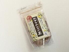 【メール便送料無料】カワラケツメイ茶ティーパック15袋入り