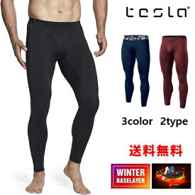 (テスラ)TESLA メンズ 冬用起毛 スポーツタイツ [吸湿発熱・保温] コンプレッションウェア パワーストレッチ アンダーウェア