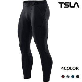 (テスラ)TESLA コンプレッションパンツ 冷感 スポーツウェア [UVカット・吸汗速乾] コンプレッションウェア ランニングウェア スポーツ ロングパンツ