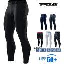 (テスラ)TESLA コンプレッション タイツ メンズ オールシーズン インナー スポーツウェア [UVカット・吸汗速乾] コン…