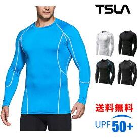 (テスラ)TESLA スポーツウェア スポーツ インナー 長袖 [UVカット・吸汗速乾] コンプレッションシャツ コンプレッションウェア トレーニング ランニング スポーツ シャツ MUD11/31