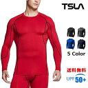 (テスラ)TESLA コンプレッションシャツ 冷感 スポーツウェア 長袖 [UVカット・吸汗速乾] コンプレッションウェア ラン…