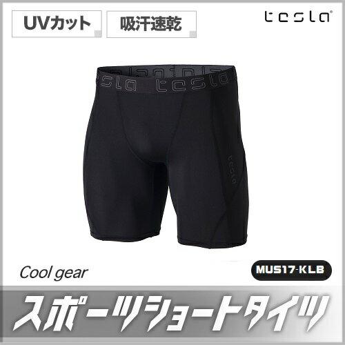 テスラ コンプレッション ショートタイツ スポーツウェア メンズ 黒 加圧 インナー アンダーウェア UVカット吸汗 速乾 TESLA MUS17-KLB