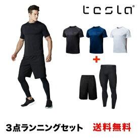 [TESLA] テスラ スポーツシャツ人気の3点ランニングセット メンズ 吸汗 速乾 シャツ ショーツ コンプレッションタイツ MTS04/MBS02/MUP19