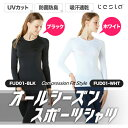 レディース コンプレッションウェア シャツ ロングスリーブ 着圧スポーツシャツ 機能性インナー テスラTESLA FUD01-BLK/WHT