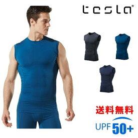 【送料無料】TESLA テスラ コンプレッション メンズ 吸汗速乾 夏 クール 冷感 スポーツ インナーシャツ スリーブレス コンプレッションインナー 高機能 コンプレッションウェア ゴルフ 野球 MUA05