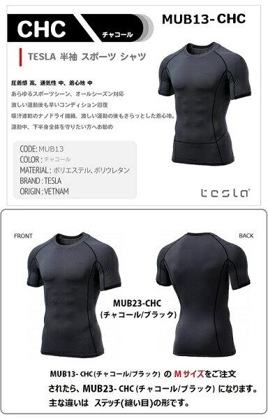 テスラ半袖スポーツシャツメンズコンプレッションウェア加圧シャツインナーアンダーウェアオールシーズンラウンドネックUVカット速乾TESLAMUB13-KLB/CHC