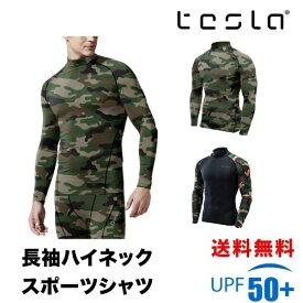[TESLA] テスラ スポーツシャツ メンズ UVカット インナー ハイネック 長袖 シャツ コンプレッションウェア 加圧 シャツ カモフラージュシャツ T11-COVZ