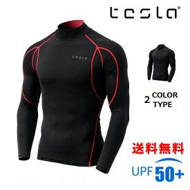 (テスラ)TESLA コンプレッションシャツ 冷感 スポーツウェア 長袖 ハイネック[UVカット・吸汗速乾] ゴルフ 野球 ランニングウェア スポーツ シャツ