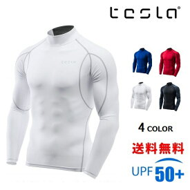 [TESLA] テスラ スポーツシャツ メンズ UVカット インナー ハイネック 長袖 シャツ 吸汗速乾 コンプレッションウェア 加圧 シャツ ゴルフウェア MUT12